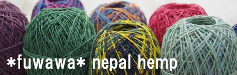 ネパールヘンプ