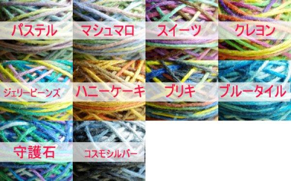 画像1: ◆DyeG中(カセB) (1)